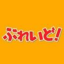 T@IYOのS・O・A・K・U コミュ~☆