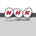 NHKです。集金に来ました。