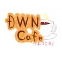 『DWNカフェへようこそ』広報部