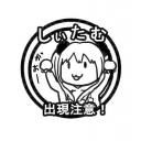 人気の「らき☆すた 15」動画 613本 -しぃたむ'18を愛でてみる