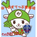 人気の「FF3」動画 3,453本 -ホップ!ステップ!!東尋坊!!?
