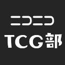 ニコニコTCG部