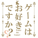 Enjoy the Game!(旧:Join the Game!)