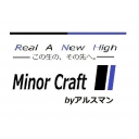 MinorCraft (本社)アルスマン