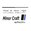 MinorCraft (本社)アルス☆マン