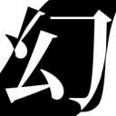 『交わる幻想郷Project』企画コミュニティ