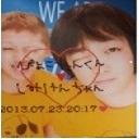 シミケン放送~英雄欺人の章~