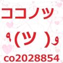 【予約枠】鳥肌・人怖・ホラー・ミステリー作品+αを観よう!( 'д'⊂彡☆))Д´) パーン