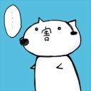 """( ゚害゚)っ【有害ボイス略して""""ガイボ""""と申します】"""