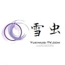ゆきむしTV.com