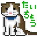 キーワードで動画検索 ドMホイホイ - ぬこぬこ生放送