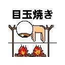 としちゃんのワイワイ放送