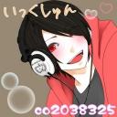 (っ*`з´)っ・:∴イックション