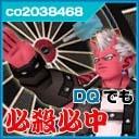 き~やん ドラクエ10&ダーツ!!!
