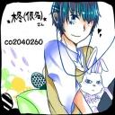 人気の「ぼくらの 05」動画 113本 -柊(仮名)のゲーム実況放送局