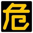 人気の「経済」動画 3,234本 -ネトウヨ掃討作戦本部