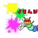 芋虫の雑巾掛け(整地)放送 ノシ