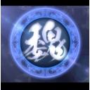 【声真似】真・三國無双7企画~魏伝~