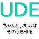 キーワードで動画検索 プレリュード - ウデ会