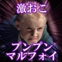 りず山放送局(仮)