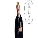 キーワードで動画検索 エルフマン - ダイシー・カフェ