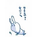 夜亜姉のゆるゆるほんわか生TV♥