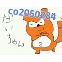 ♥♥だいぷよの6・4・3のゲッツー放送♥♥