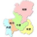 未来の首都 岐阜