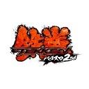 【ニコスロ実機大会】鉄拳杯~ケロットver.~【鉄拳神/ケロ神は誰だ?!】