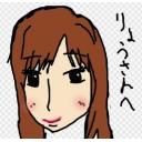 りょょょう♫日本好きすぎてつらい♥(๑´╹‸╹`๑)
