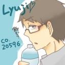 キーワードで動画検索 軫宿 - Lyujiといっしょに穏やかなひとときを