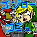 人気の「ゼルダの伝説 トワイライトプリンセス」動画 12,485本 -ゴジローコミュ