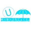 U.U.project