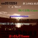 ☆★水色とgdgd雑談ストリーム★☆
