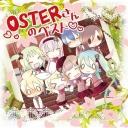 キーワードで動画検索 OSTER_project - OSTER project