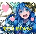 人気の「遊戯王」動画 56,881本 -ローズマリーはとっても可愛い!!!