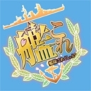 ギリギリ5-5小澤艦隊おぅざわめき☆トゥナイト(◔ ౪ ◔)【艦これ5-5】
