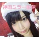 人気の「オロナイン」動画 81本 -神回ミラー