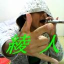 関西歌い手-緑の人-綾人(仮)