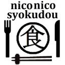 ニコニコ食動