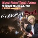 Guitarオールジャンル即興チャレンジ♪