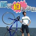 ぶたお自転車載 ~アットホーム事故~
