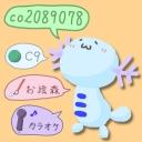 まったりマイペースなう〜ぷ♪のC9・お絵森・カラオケ放送〜(´▽`*)ノ