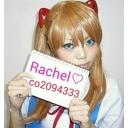 Rachel♡.*の放送