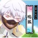 人気の「トゥートゥー OR ネイティオ」動画 440本 -好きにするから好きにしろ!!!!!