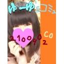 ♥yu-yu*'sコミュ♥