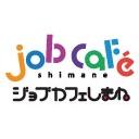 JobcafeShimaneさんのコミュニティ