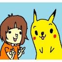 ✌( ◔౪◔)✌ ぴかちゅうと♪楓♪のイチャコラ!?放送✌(◔౪◔ )✌