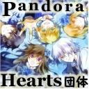 *。PandoraHearts-オルゴールが導く物語-。*
