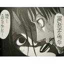 洋楽大好き‼あけみちゃん(=゚ω゚)ノ